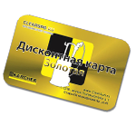 Дисконтная система www.ClearSPb.ru