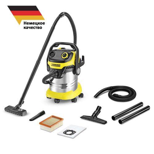 Karcher WD 5 Premium Renovation Kit