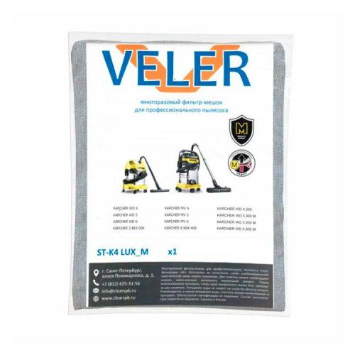 Многоразовый фильтр-мешок VELER ST-K4 LUX-M