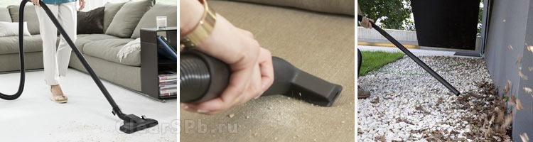 Применение пылесоса Karcher WD 3 Premium Home